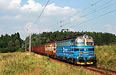 Konec přeprav koksovatelného černého uhlí přes hraniční přechod Horní Dvořiště